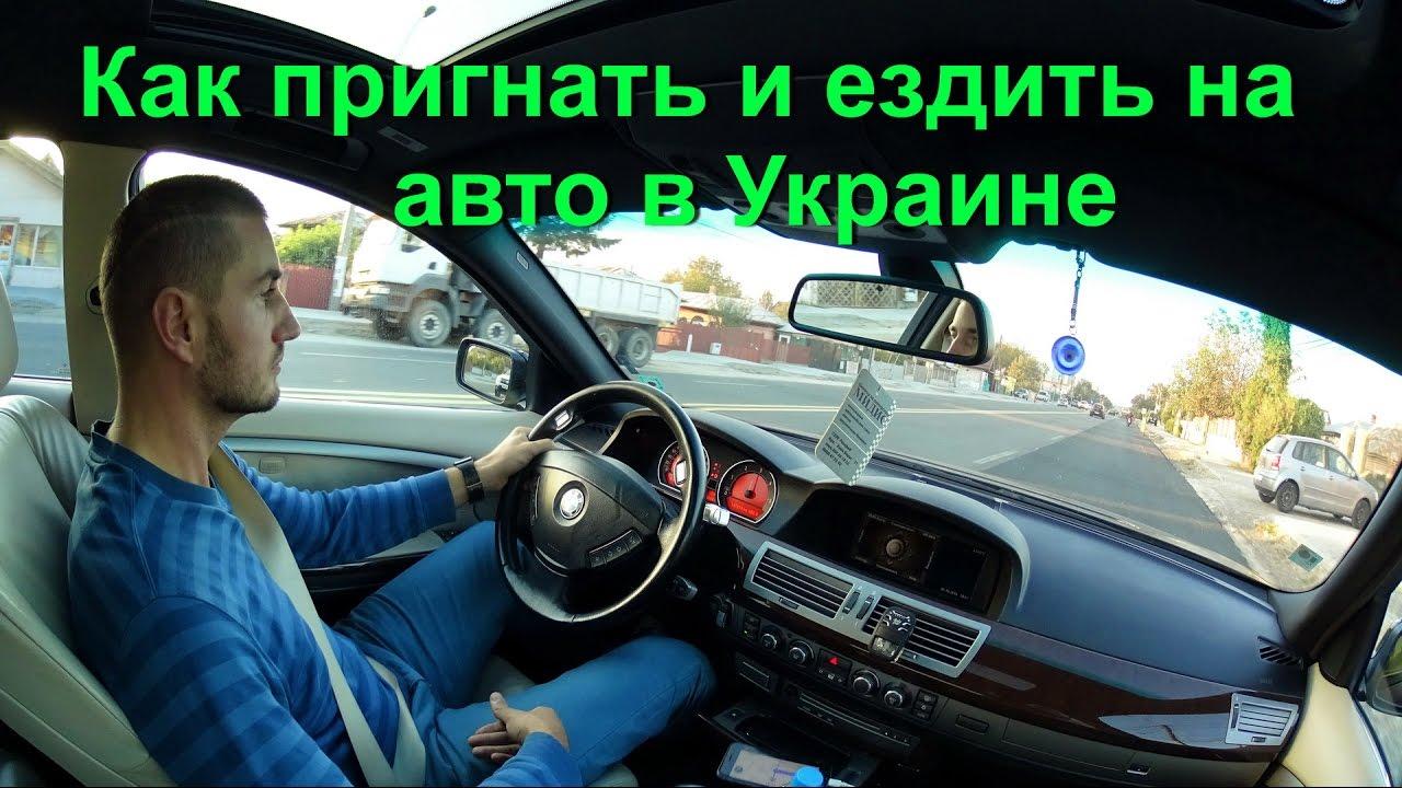 авто аккумуляторы купить в украине - YouTube
