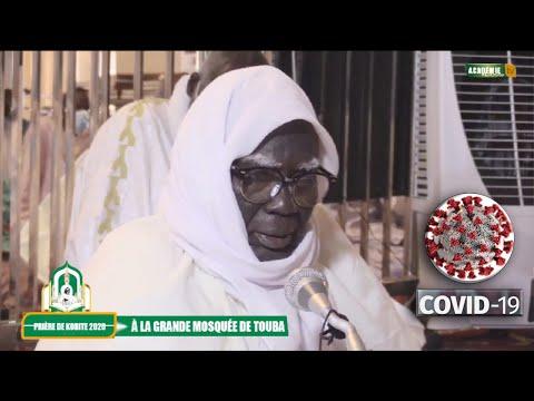 Mbass Mi: Kaadu Serigne Mountakha Bachir Ci Korité Gui: Corona Kouko Toudou Togne Ko