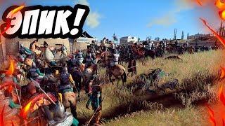 Вот, как нужно защищать свои поселения! #14 - Армения [Total War: Rome II]