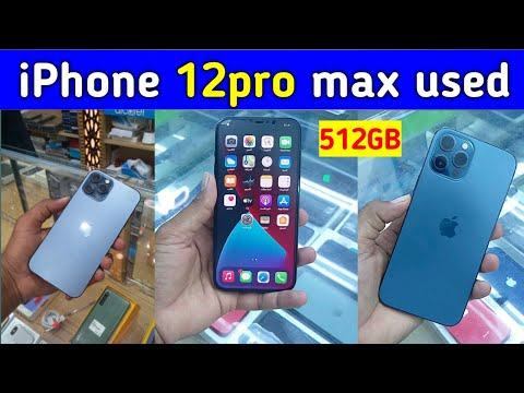 iPhone 12pro max 512GB Review and price, used iphone 12pro max price in Saudi Arabia,