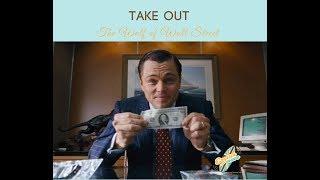 Take out: значания, перевод, синонимы