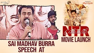 Dailogue Writer Sai Madhav Burra Speech at NTRBiopic Movie Launch Event - Nandamuri Balakrishna
