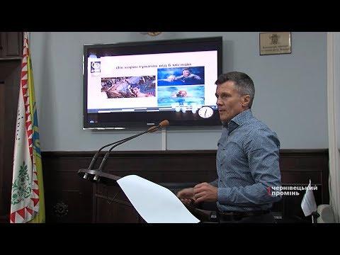 Чернівецький Промінь: У Чернівцях обговорювали перспективи розвитку водного спорту у місті