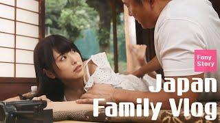 Japan Family Vlog - My sister's summer vacation