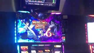 【6号機最新台】バジリスク絆2 試打動画
