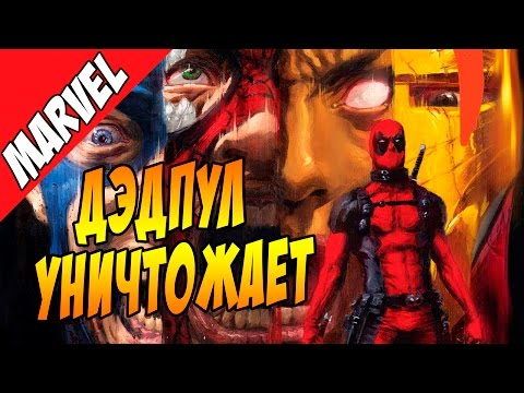 Кинематографическая вселенная Marvel Википедия