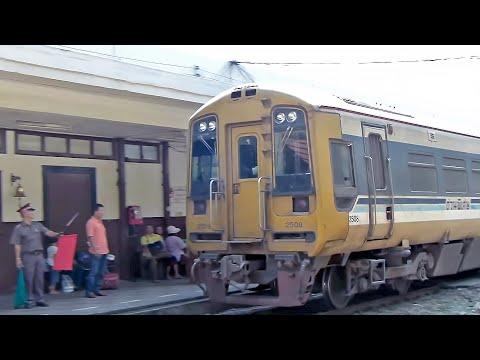 รถไฟสายใต้ (Southern Line)