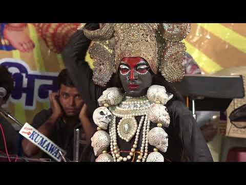 रामनगरी जागरण ramngri jagran kumawat sound lunkarnsar 9828168613 maa kali jhanki  vidio manoj puri
