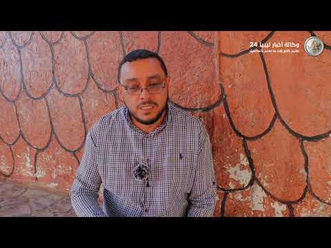 جرائم الارهاب في مرتوبة   الجزء الثاني   عائلة عبد الجواد