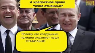 Смотреть видео Сказочный Первомай. Первое Мая 2019 Москва Санкт-Петербург 1 мая Питер новости онлайн