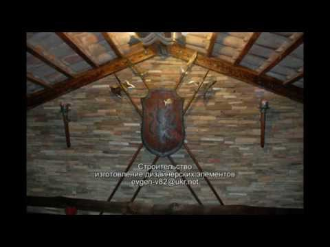 Гербы рыцарей Круглого Стола