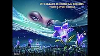 Павел Кашаев, стихотворение