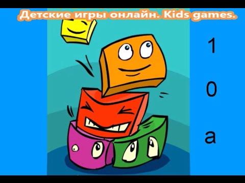 Игры Тетрис, Классические Онлайн игры