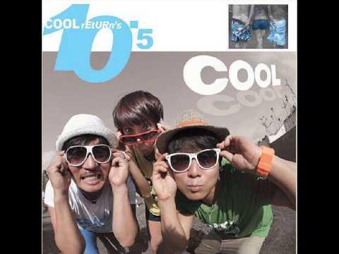 Cool (+) 첫사랑