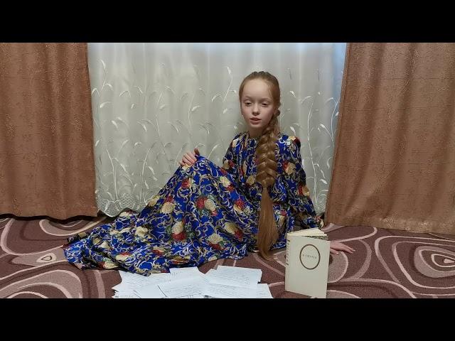 Изображение предпросмотра прочтения – ПолинаНудьга читает произведение «Она сидела наполу…» Ф.И.Тютчева