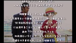 """人気マンガ家""""とコラボする「余にも奇妙な物語25周年スペシャル・春~人..."""