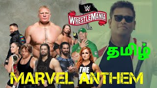 MARVEL ANTHEM || தமிழ் || ft WWE SUPERSTARS || AR RAHMAN