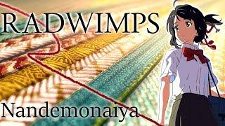 Nandemonaiya- Your Name Duet [RADWIMPS + Mitsuha]