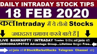 Intraday trading Stock tips for 18 FEB 2020 | intraday trading strategies | stock market tips|