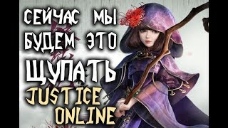 Justice online. Пвп активности в игре. БГАрена 3х3