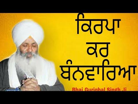 Live-Now-Gurmat-Kirtan-Samagam-Bhai-Guriqbal-Singh-Bibi-Kaulan-Wale-From-Amritsar-05-Apr-2020