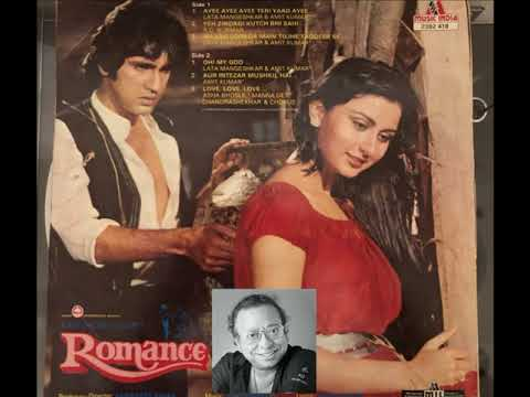Download Romance 1983 Movie Songs