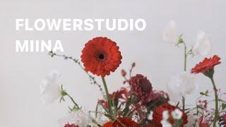 (Vlog.02)플라워스튜디오민아 1주년 꽃집일상 | …