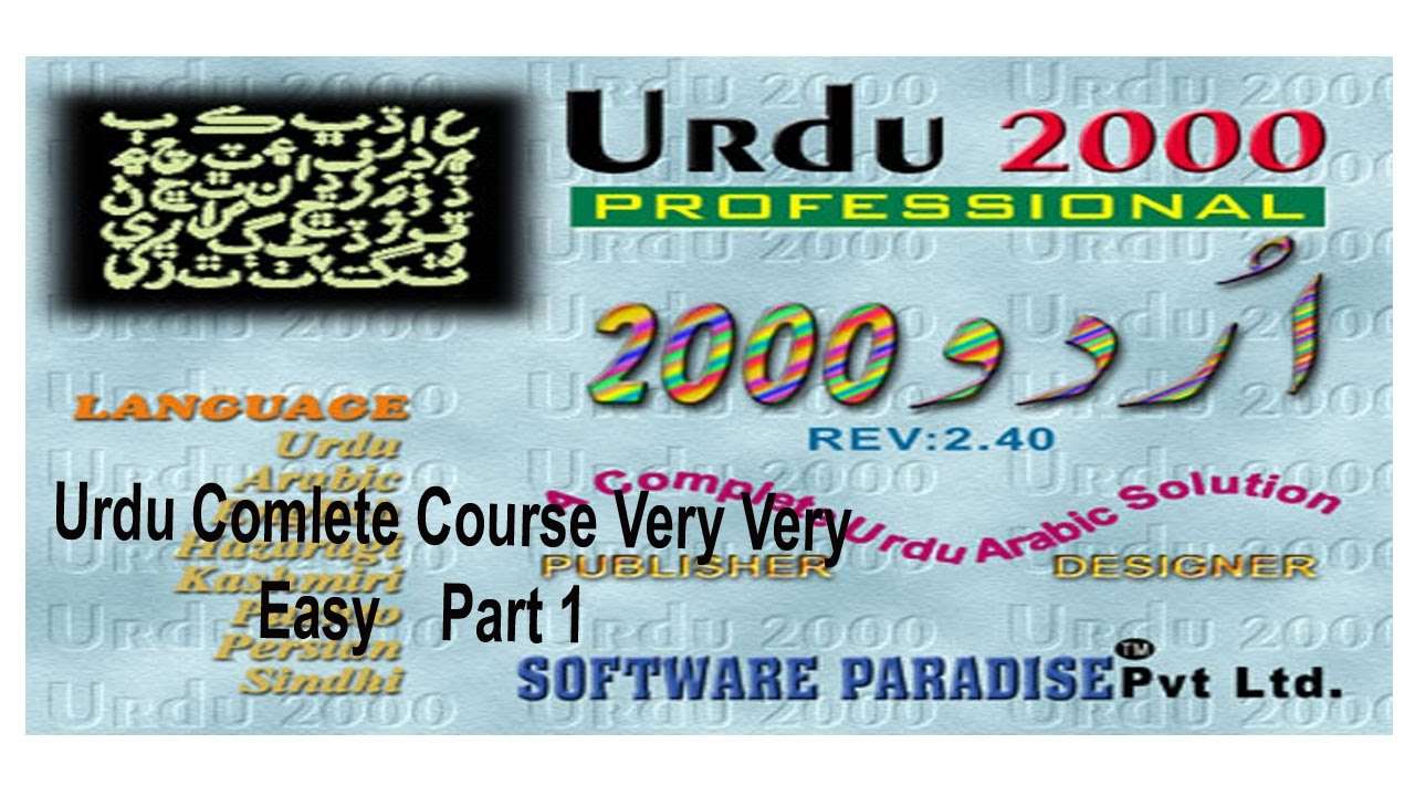 inpage urdu 2000 2.4