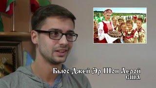 О роли русского языка в современном обществе