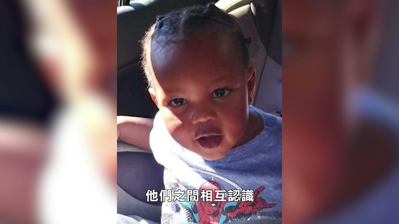 【屋崙市】: 警方發安珀警告 2歲男童被綁架