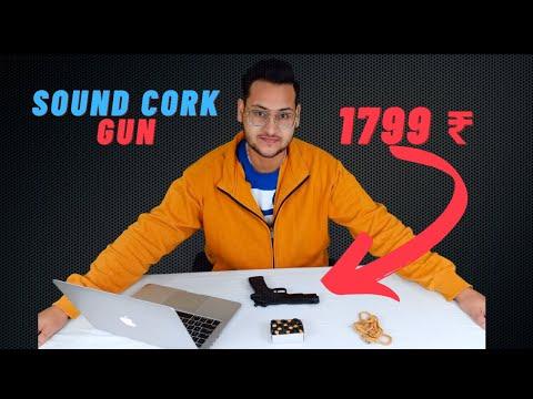 CORK GUN BERETTA STYLE MATTE BLACK ( SOUND GUN )    See Unique Pick Unique