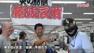 プロレスラーの藤波辰爾さんが、大阪のサンケイスポーツ編集局に来社。 ...