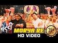 Download Morya Re - Bedardi | Jasraj Joshi | Arun Nalawada, Omkar Kulkarni & Pooja Narang MP3 song and Music Video