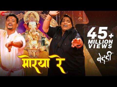 Morya Re - Bedardi | Jasraj Joshi | Arun...