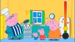 Свинка Пеппа  Папа Свин печет блины  Мультики для детей #1