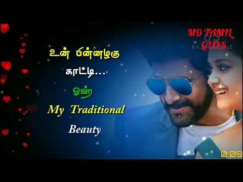 puthu-petro-ralilu/saamy-2/whatsapp-status-tamil