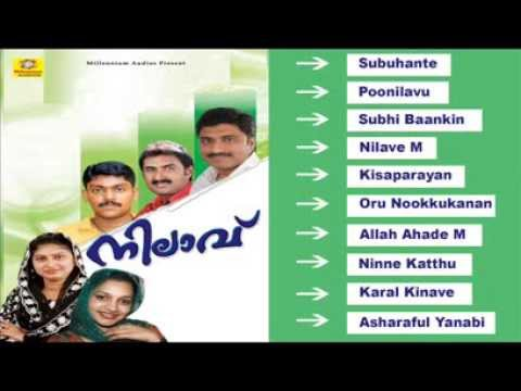 Mappilapattukal | Nilaavu Vol - 2 |  Malayalam Mappila Songs | Audio Jukebox