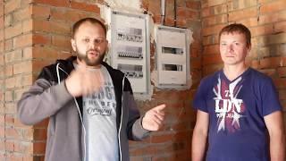Электрика по стенам в частном доме. Дмитрий Кадуков