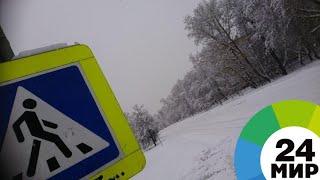 Смотреть видео Мокрый снег и сильный ветер: Москва во власти непогоды - МИР 24 онлайн