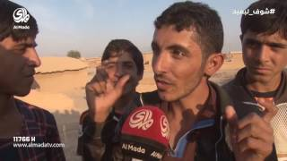 حقاق يرويها سكان أهل الموصل عن داعش !