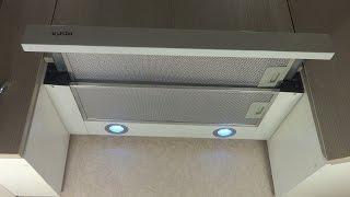 VENTOLUX Garda 60 WH 700 Led вытяжка кухонная. Обзор.