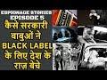 Narain Spy Case | When Defense Secrets were Sold for Black Label Whisky | Espionage Stories Ep#5