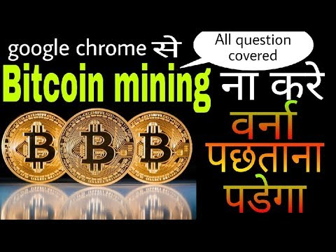 google what is bitcoin