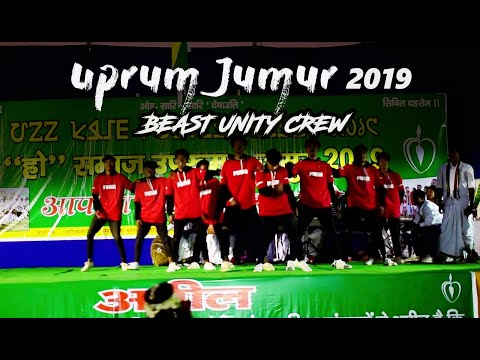 Uprum Jumur 2019 @BEAST UNITY Dance Performance