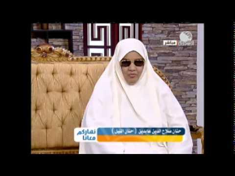 حنان النيل تتحدث عن أعتزالها للفن