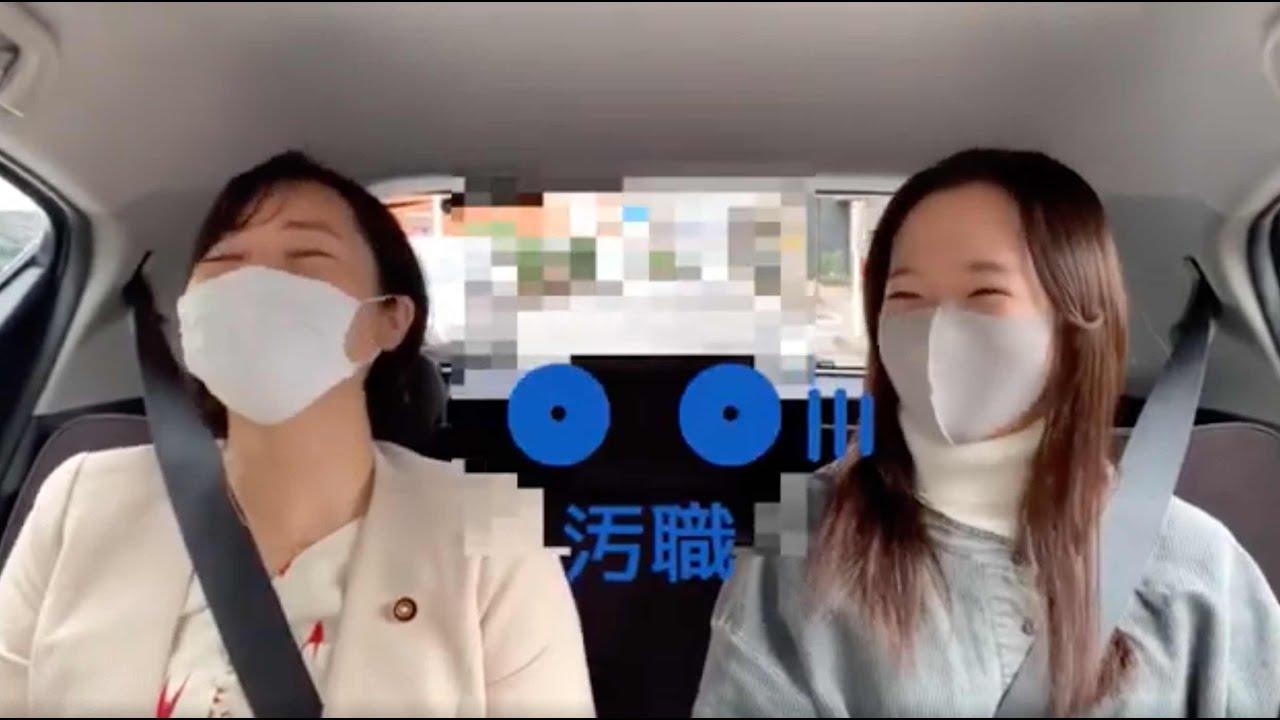 【対談】入沢まゆ子✖︎大学生 選挙戦後の感想を聞いてみた。 政治家は汚職だらけ? 学生から見える政治家像