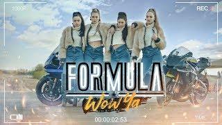 פורמולה – ואו יה  | FORMULA- WOW YA | רוברטו מיוזיק