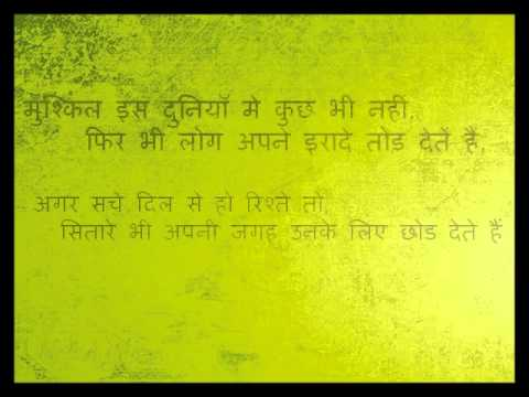hindi shayari, sher, romantic shayari, dosti shayari, dard shayari ...