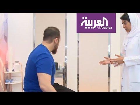 نشرة الرابعة | قصة لمى بصري مع العلاج الطبيعي للرياضيين  - نشر قبل 16 ساعة