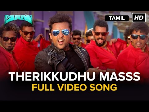 Therikkudhu Masss | Full Video Song | Masss | Movie Version